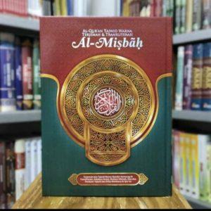 Jual Produk Al Quran Al Misbah A4 Harga Murah dan Terlengkap