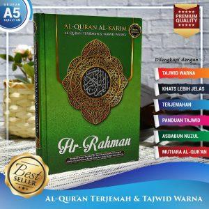 Ar Rahman_A5