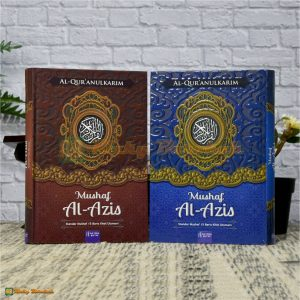 Al Quran Non Terjemahan