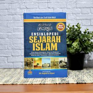 Buku Ensiklopedi