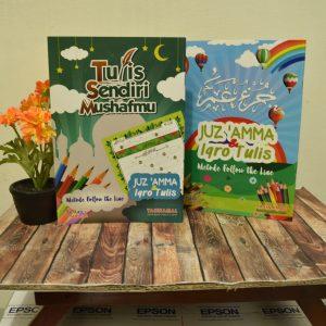 Al-Qur'an Tulis