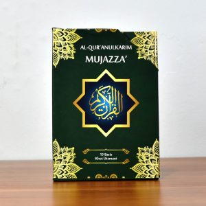Al Quran Mujazza