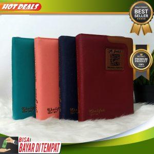 Al Quran Al Jadid
