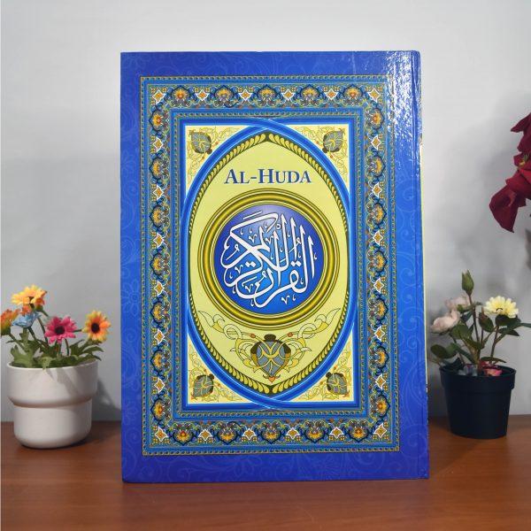 Quran Al Huda