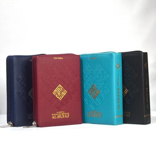 Al Qur'an Hafalan