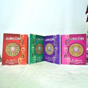 Al Quran Khot Usmani