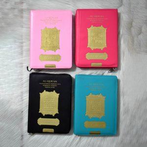 Al Quran Terjemah